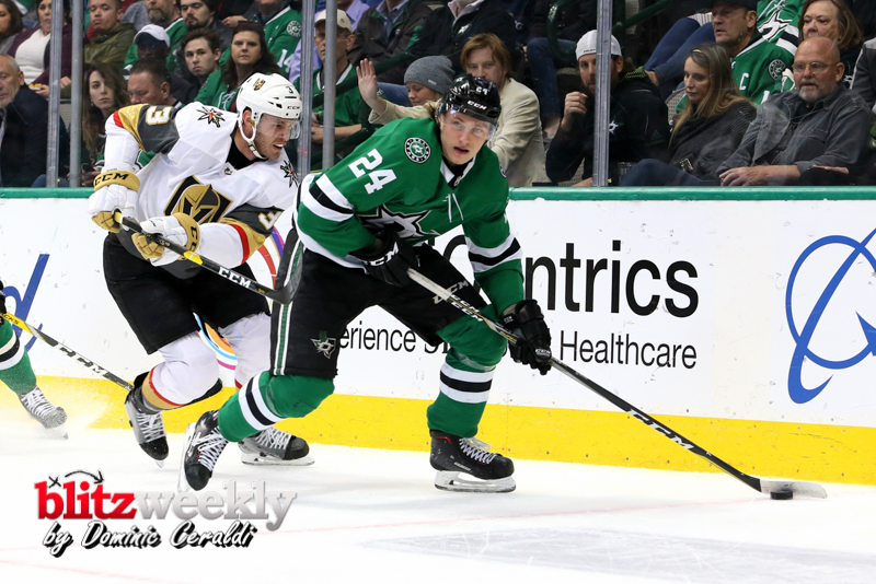 Stars vs Golden Knights (2)