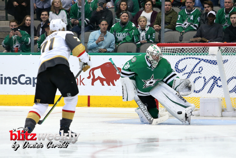 Stars vs Golden Knights (45)