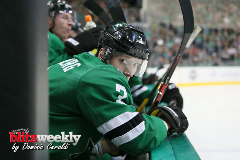 Stars vs Golden Knights (7)