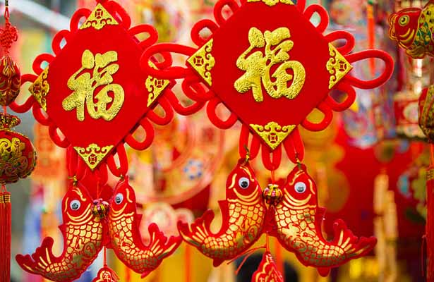 The Lunar New Year will soon be hear. Get ready for some awesome dishes! Photo Courtesy: IQRemix