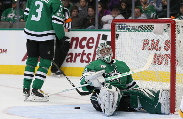 The Dallas Stars follow a five-game winning streak with a three-game losing streak, continuing the up and down start to the season. Photo Courtesy: Michael Kolch